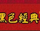 南门口臭豆腐加盟