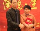 武汉领导力团队管理培训企业营销训练