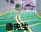 环氧地坪,固化地坪,耐磨地坪,防腐工程,聚氨酯地坪