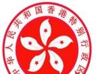 注册香港公司香港银行开户星展银行开户恒生银行开户