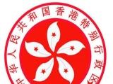 注册香港公司香港银行开户开香港银行账户开香港银行卡
