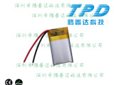 3.7V聚合物电池无线鼠标内置电池聚合物电池300毫安电池