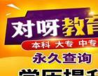 南京教师证,学历提升,大专本科,成考,自考招生院校