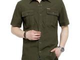战地吉普短袖衬衫加肥加大纯棉水洗纯色衬衣2014夏季薄款5003