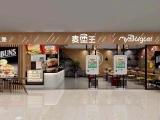 杭州麦堡王汉堡炸鸡店