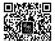 鹏枫文化 创意婚礼 户外婚礼 草坪婚礼 策划专家