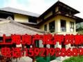 上海闸北房产抵押贷款/上海闸北房产抵押贷款流程