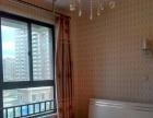 wiFi,空调,淋浴,短租温馨的家60-80