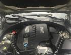 宝马5系2012款 523Li 2.5 自动 豪华型 收售 置换