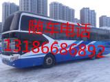 图 常州到禹州客车132-1867-6688准点发车