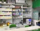 伍一宠物诊所-长沙专业猫科医院