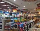 浦东三林地铁站小区门口加盟大超市转让(个人)