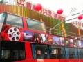 广东双层巴士云浮敞篷巴士巡游宣传活动车