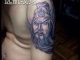 滨湖街道纹身店,华庄街道纹身店,滨湖手艺好的纹身店,远航纹身