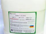 【鹏兴达】高纯度无水乙醇  电子产品专用