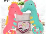 厂家直销 海马毛绒玩具创意公仔七夕情人节礼物布娃娃一件批发