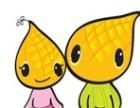 咔咔玉米汁加盟