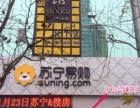 机匠坊—苏宁易购授权手机维修商苹果小米华为专业维修