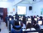 学历教育提升培训、成人职业技能教育培训