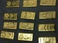 宝鸡黄金,铂金,钯金,白银回收当天交易价格!