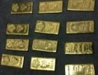 扶风白银,黄金,金银首饰,铂金,回收好一点的地方