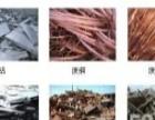 嘉峪关废旧金属回收公司铁铜铝电线电缆高价回收