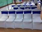 武汉各类活动桌椅物料出租