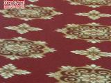 专业供应 宴会厅阻燃上海地毯 高级上海地毯