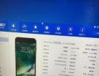 苹果7Plus国行,128内存,贱卖