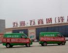 许昌正时达货运集团加盟