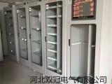 山东电力安全工具柜 配电室智能安全工器具柜铁皮柜厂家定做