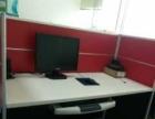 6格。9成新办公隔断,颜色醒目,能使员工热情工作