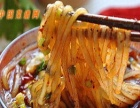 魏家凉皮加盟要求 陕西风味小吃 凉皮肉夹馍 米饭面