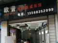 中心广场 小红旗桥宏峰机电城 商业街卖场 42平米