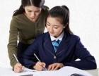 江干钱江新城高考物理一对一辅导快速提分,高三英语补习班