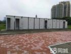广州移动厕所租赁,租售集装箱,治安亭