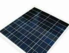 采购太阳能光伏电池片156 156电池片