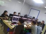 南城室内设计培训班,热门行业3DMAX,CAD培训