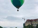重庆热气球广告-重庆热气球广告出租
