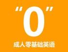 苏州工业园区暑期学英语哪家好?