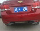 雪佛兰 科鲁兹 2011款 1.6T 手动 SE-精品私家车,车