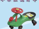 厂家直销《小乐星》 喜洋洋儿童扭扭车批发奶粉赠品童车批发