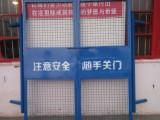 广东施工电梯安全门专业快速专业为您服务