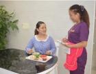 大爱无声家庭月子中心-3折享受月子会所服务
