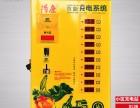杭州得康蓄电池修复仪有限公司