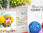 北京洗照片相框水晶大合影冲印大幅面相片冲洗价格