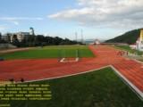 杭州西湖400米塑胶跑道专业销售
