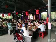 公司团体游企业拓展一起来松山湖农家乐野炊趣味比赛一天游