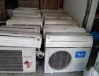 實店銷售 銷售回收各種二手空調 免費安裝 保修