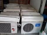 实店销售 销售回收各种二手空调 免费安装 保修